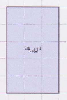 画像 026.jpg