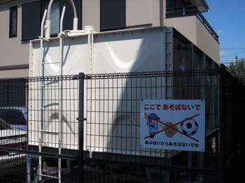 KR受水層完成(サ).JPG