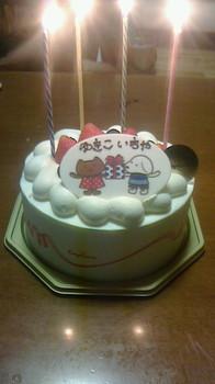 平成25年誕生ケーキ.JPG
